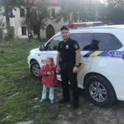 На Яремчанщині оперативно розшукали другокласницю. ФОТО