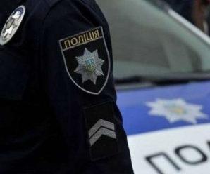 У Франківську поліція розшукала дівчину, яка втекла з лікарні (фото)
