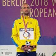 Прикарпатські атлети здобули нагороди на чемпіонаті Європи