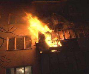 Цієї ночі в Івано-Франківську відбулась пожежа квартири в 9-ти поверхового житлового будинку