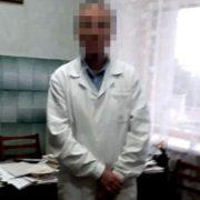 За отримання групи інвалідності, лікар вимагав від учасника ООС 140 тисяч грн