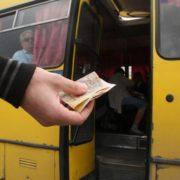 6 гривень за поїздку. У Калуші планують чергове підвищення тарифів