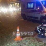 Вона з'явилася зовсім несподівано: мотоцикліст на смерть збив жінку і зник з місця ДТП