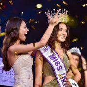 Названо офіційну причину дискваліфікації «Міс Україна-2018»