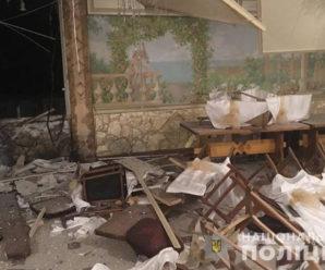 Цієї ночі на Прикарпатті підірвали ресторан (фото)