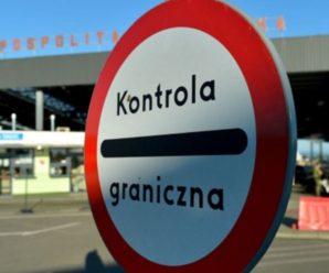 Українсько-польський кордон паралізований через страйк у Польщі