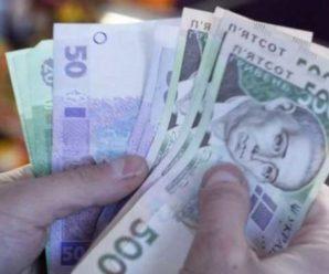 Як українцям перерахують пенсії за новими правилами