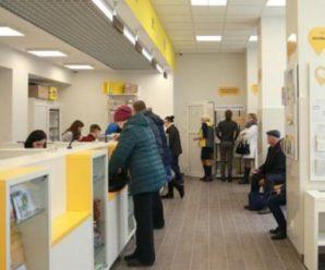 """Вже в січні """"Укрпошта"""" може припинити доставку пенсій: що потрібно знати кожному"""
