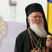 """Константинопольський патріарх обіцяє Україні автокефалію """"через недовгий час"""""""