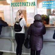 """""""Використання підробних довідок більше не пройде"""": в Україні запрацював єдиний реєстр медичних оглядів"""
