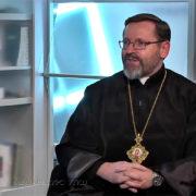 Глава УГКЦ Святослав Шевчук розповів, чому молодь не хоче ходити до Церкви