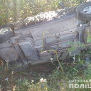 Внаслідок перекидання авто постраждали четверо дітей. ФОТО