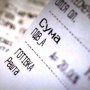 Магазини видають українцям липові чеки: Нові схеми розводу, що потрібно знати кожному