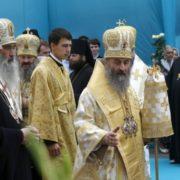 МЗС України відреагувало на бажання РФ захищати московських попів після надання Томосу