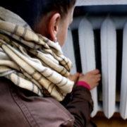 У Франківську виконком затвердив дату старту опалювального сезону