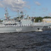 Біля берегів Латвії помітили російський військовий корабель