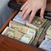 Викрили працівницю «Укрпошти», котра незаконно привласнила понад 50 тис. грн