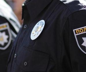 Жорстоке вбивство немовляти: у поліції розповіли деталі злочину (відео)