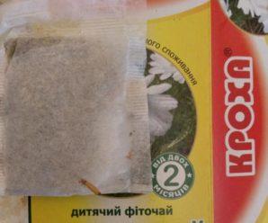 На Прикарпатті в аптеках продають  дитячий чай з хробаками