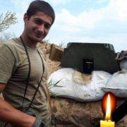 Навіки у наших серцях: На Сході загинув боєць десятої коломийської гірсько-штурмової бригади
