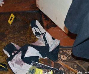 Тіло 2 місяці пролежало в квартирі: Молода жінка вбила співмешканця своєї померлої матері