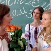 Сьогодні відзначають День вчителя: які традиції святкування