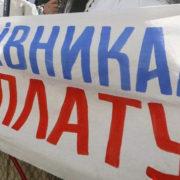Іванофранківцям боргують майже 17 мільйонів гривень зарплати