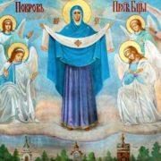 Відмовляти сватам та позичати гроші: чого не слід робити на свято Покрови Пресвятої Богородиці