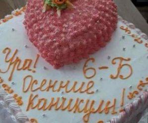 Скандал із тортом в харківській школі отримав несподіване продовження: Діана передала подяку українцям
