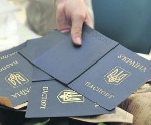 Величезні штрафи, підняття тарифів та ID-картки замість паперових паспортів: Що зміниться з 1 листопада