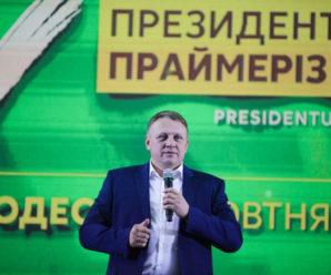 Олександр Шевченко: Чинна влада займається грабунком народу, а не розвитком економіки України