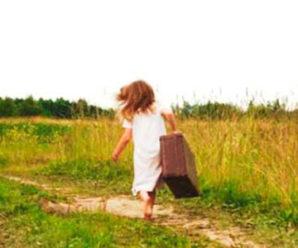 Учора, на Прикарпатті зникла дитина