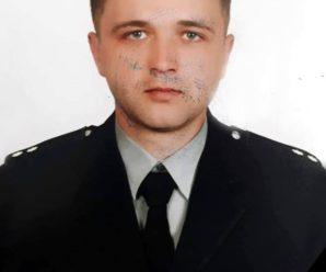 В аварії на Прикарпатті загинув 21-річний поліцейський