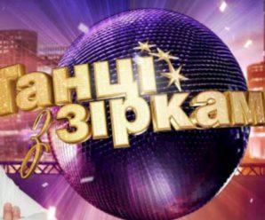 """Учасниця шоу """"Танці з зірками"""" схвилювала шанувальників своєю хвoрoбою: подробиці"""