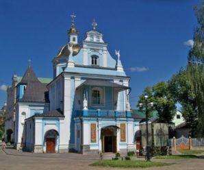 Є в Україні особлива церква, там молоді просять зберегти кохання, дорослі – здоров'я для дітей, немічні хочуть позбутися хвороб