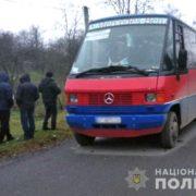 На Богородчанщині автобус збив чоловіка
