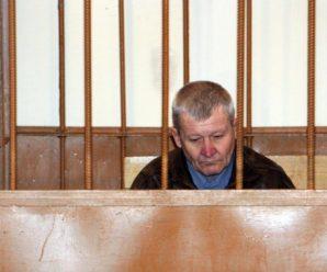 """З'явилися подробиці смерті """"пологівського маніяка"""" – одного з найжорстокіших серійних вбивць України"""