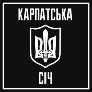 У Франківську кілька десятків молодиків у балаклавах пройшли вулицями міста (відео)