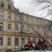 У Львові горіла лікарня
