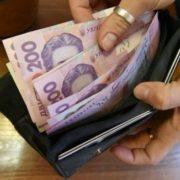 У грудні в Україні зросте прожитковий мінімум: кому пощастить та що потрібно знати українцям