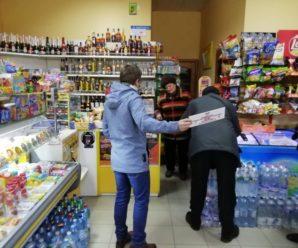 """У Франківську """"Муніципальна Варта"""" склала протокол на магазин, який продав алкоголь 12-річній дівчинці. ФОТО"""