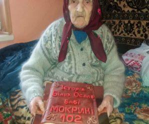 У лютому мало б виповнитися 103 роки, на Прикарпатті померла довгожителька
