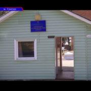 У психоневрологічному інтернаті на Івано-Франківщині персонал привласнює продукти харчування