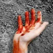 Особу жінки, тіло якої знайшли на Прикарпатті, досі не встановили