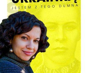У Польщі вигадали нові плакати з українками