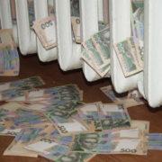 Франківське Теплокомуненерго підвищить тариф на опалення (відео)