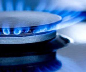 З 1 листопада кубометр газу коштує 8,55 гривні — ТОВ «Івано-Франківськгаз Збут»