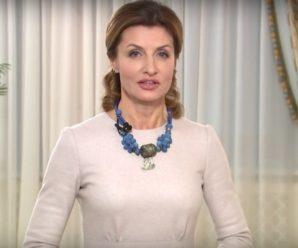 На Прикарпаття їде перша леді Марина Порошенко