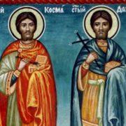 14 листопада – день святих чудотворців Кузьми й Дем'яна, що не можна робити у цей день