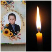 Хлопчик з Тисмениці, батько якого загинув у страшній ДТП, помер у лікарні